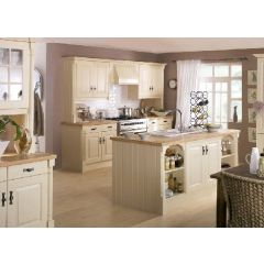 Omega Traditional Kitchens